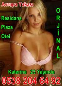 Ukraynalı Afet Katerina